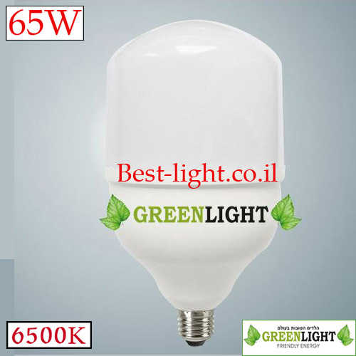 נורת לד בהספק גבוה GreenLight E27 65W 6500k