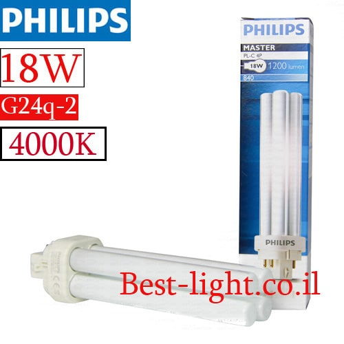 נורת פלורסנט  Philips PL 18W G24d-2 4000k